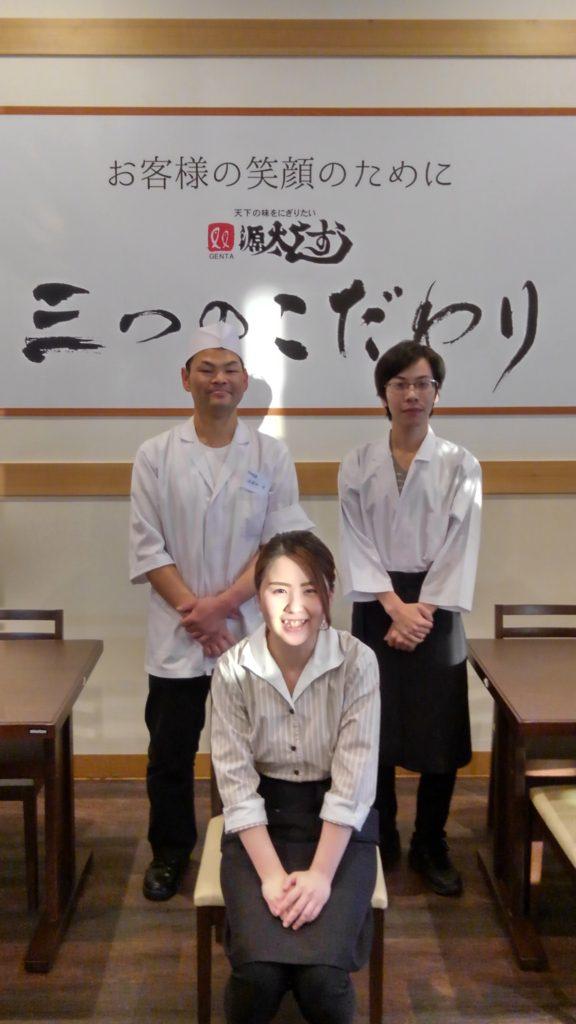 福島県いわき市の源太すしの店員と弊社社員