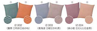ジャガード織りの座布団の商品画像