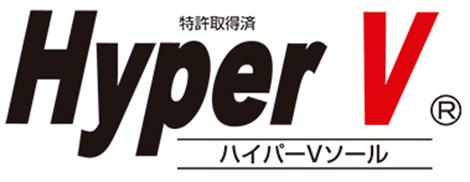 HyperV(ハイパーVソール)